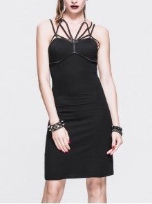 Imitation Leather Straps Backless Lace-Up Black Tight Punk Knitted Dress
