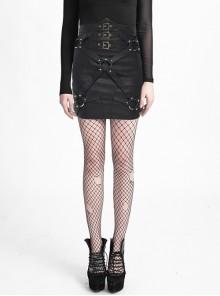 Metal Ring Cross-Connect Irregular Bandage Bag Loop High Waist Back Lace-Up Black Punk Skirt