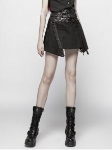 Metal Rings Hasp PU Leather Belt Metal Eyelet Straps Back Waist Lace-Up Black Punk Skirt