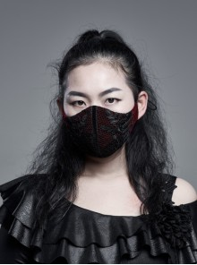 Side Metal Eyelets Lace-Up Weft Velvet Splice Lace Wine Red Gothic Women Mask