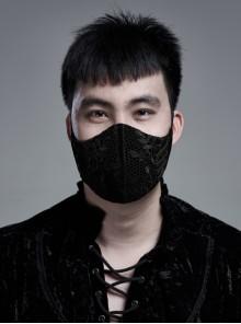 Side Metal Eyelets Lace-Up Weft Velvet Splice Lace Black Gothic Men Mask