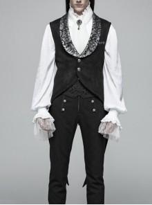 Dark Pattern Jacquard Metal Retro Button Back Waist Lace-Up Swallow Tail Hem Black Gothic Vest