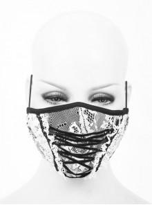 White Lace Lace-Up Gothic Mask