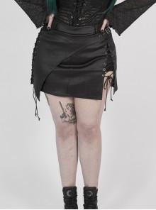 Side Metal Clasp Lace-Up Irregular Hem Black Punk Plus Size Skinny Leather Skirt