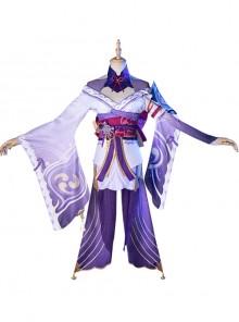 Genshin Impact Beelzebul Raiden Shogun Halloween Game Cosplay Costume Full Set