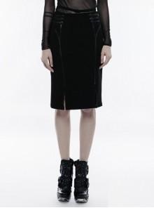 Gothic Punk Black Military Uniform Half Skirt